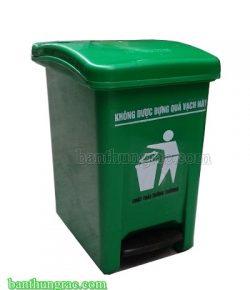 Thùng rác đạp chân 20 lít - Thùng rác MGB 025